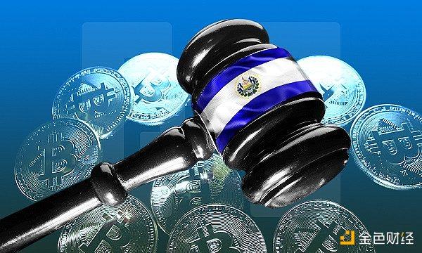 """數字貨幣觀察丨一文讀懂薩爾瓦多擬推的國家穩定幣""""Colón-Dollar"""""""