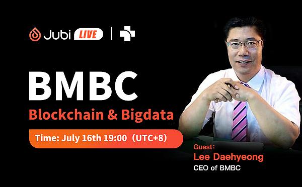 聚币Jubi LIVE   BMBC-区块链和大数据