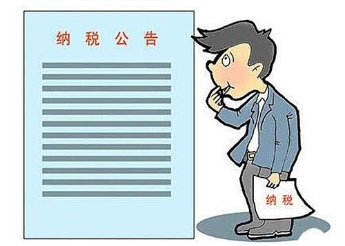 北京市企业受浪潮影响后如何增加利润