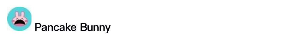 《How to DeFi:Advanced》:一文读懂去中心化收益聚合器插图8