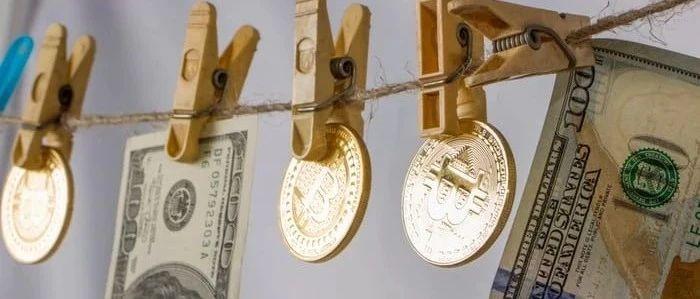 浅析利用虚拟货币洗钱