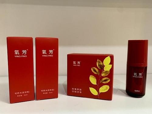 氧芳--博士研集团8年科研成果推出全新美肤品牌