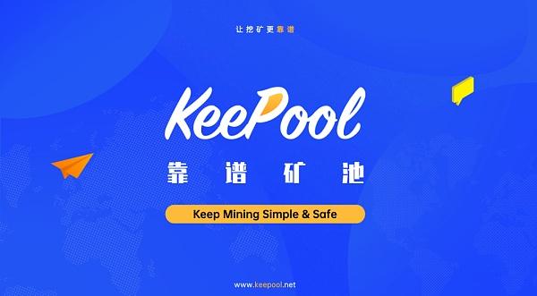 Weekly Review | KeePool是Chia盘奴最靠谱的回本神器
