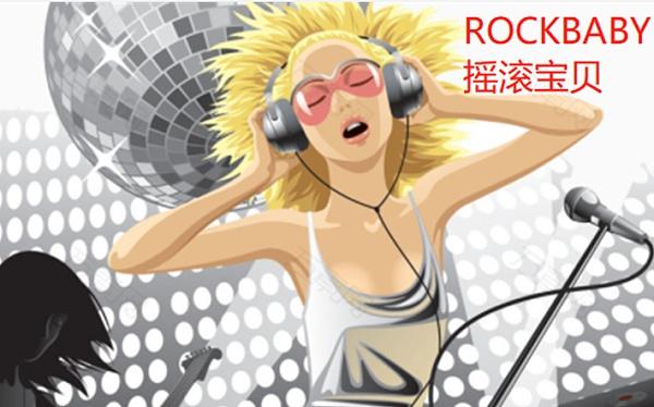 ROCKBABY摇滚宝贝上线BSC两小时地址破千池子丢黑洞