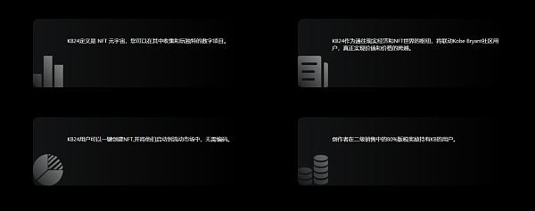 领跑元宇宙赛道 践行Kobe精神 KB Token定义NFT的最终形态