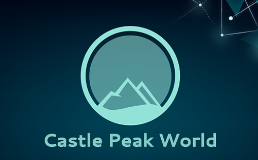 【重磅消息】青山世界CPG2月10日将强势登陆全球领先交易平台HitBTC
