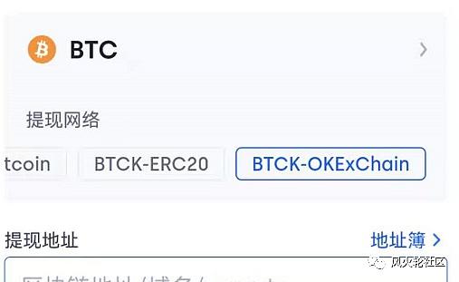 okexchain第一波头矿简单评测