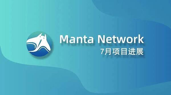 Manta Network 7 月月报