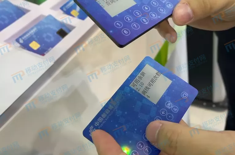Digital RMB dual-offline discussion, does the power outage guarantee payment?
