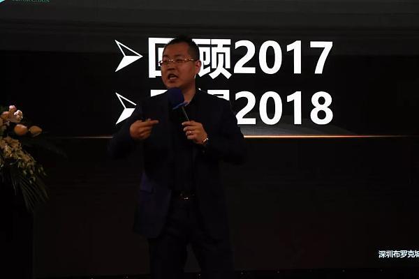 布罗克城总经理赵伟分享