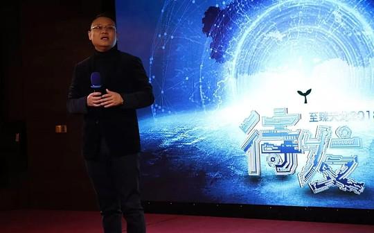 至臻天龙集团年会——2018蓄势「待发」