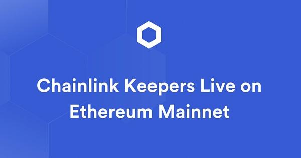 Chainlink Keepers正式在主網上線為dApp提供安全且低成本的鏈下計算資源