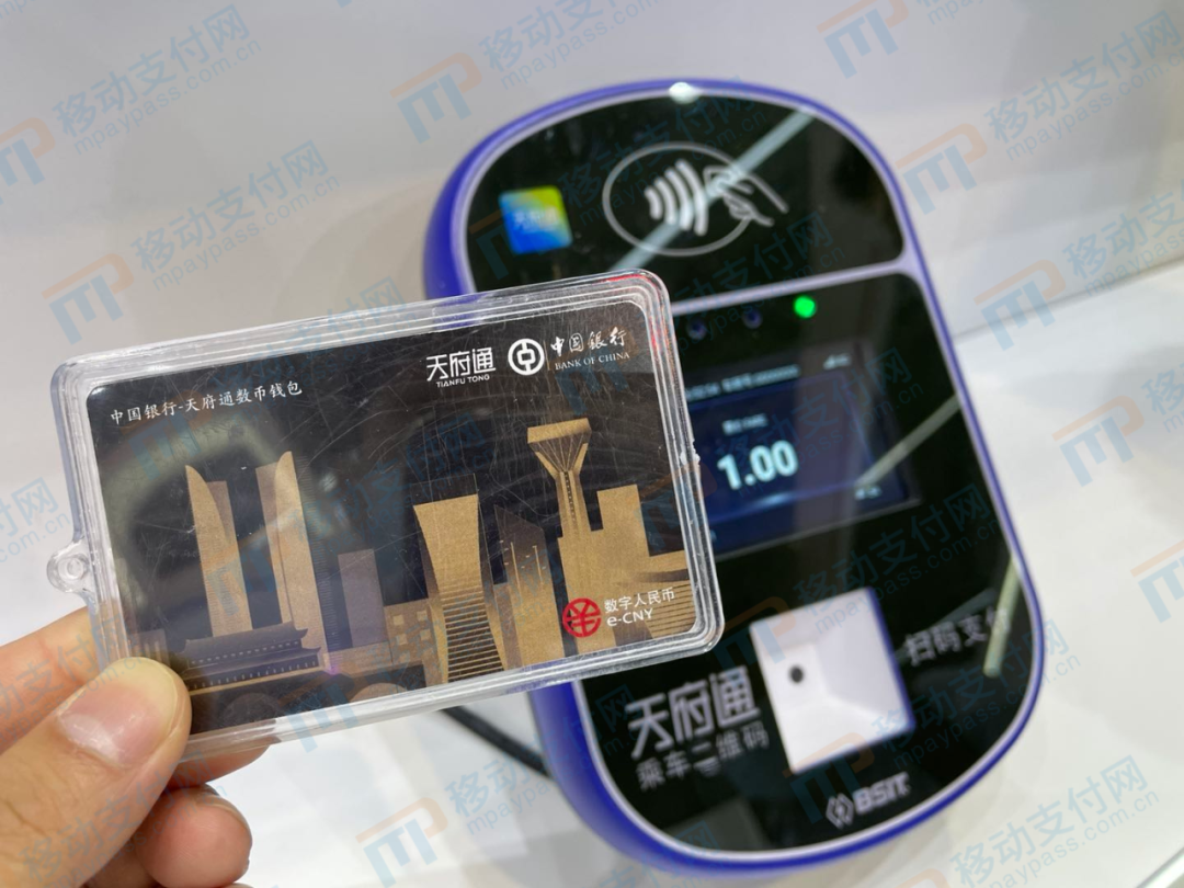 Detailed explanation: Development and thinking of digital RMB in the field of public transportation