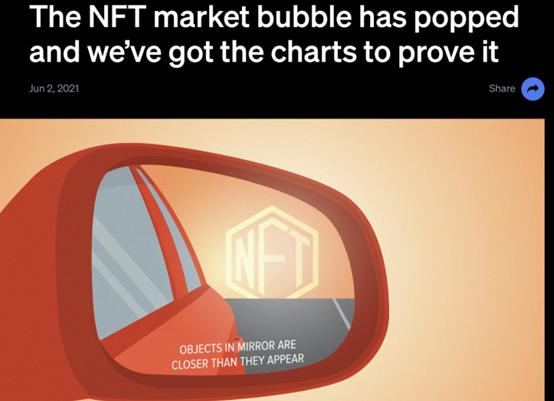 社会地位即服务:NFT---一种新的社交网络