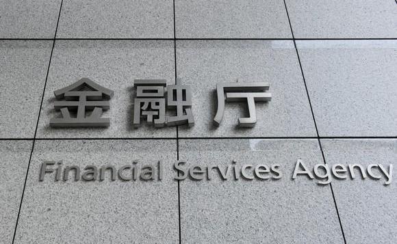 日本16家加密货币交易所成立自律组织