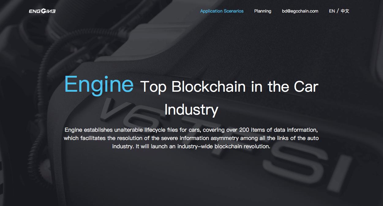 区块链汽车大数据共享平台Engine登录Bit-Z交易所 多项落地动作助力平台搭建