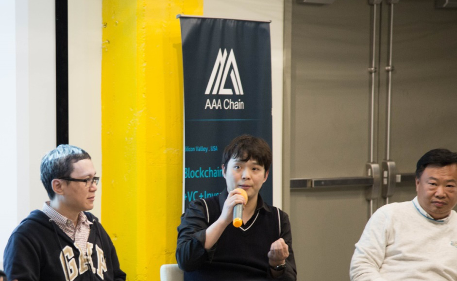 AAA Chain创始人刘松:用区块链技术彻底释放大数据的商业价值