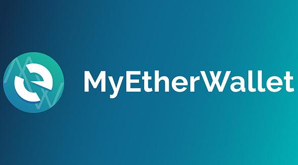 MyEtherWallet代码迎来分叉,MyCrypto服务即将诞生