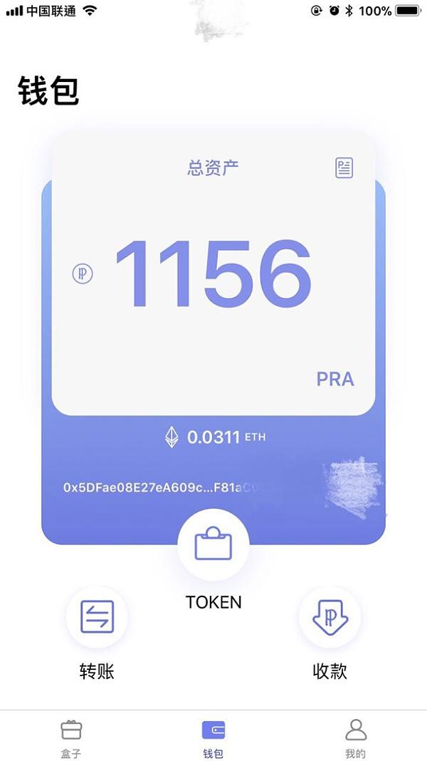 价值五百万糖果一键就能撸,币圈老司机手机里全都装了Prabox