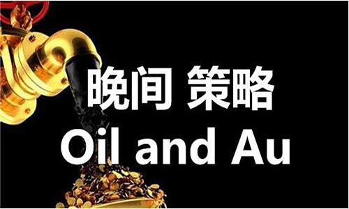 融升解盘:2.13 黄金原油晚间如何操作,行情分析及策略布局