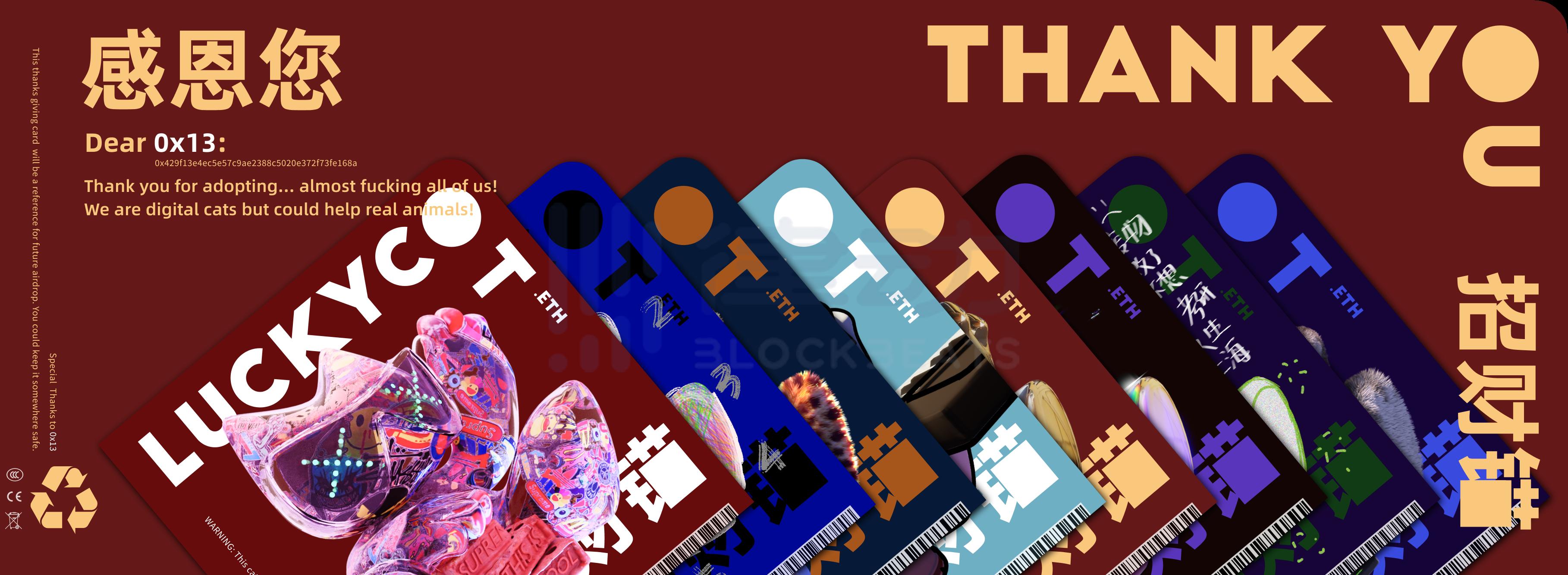 NFT的冰与火之歌:头像、加密艺术与平台