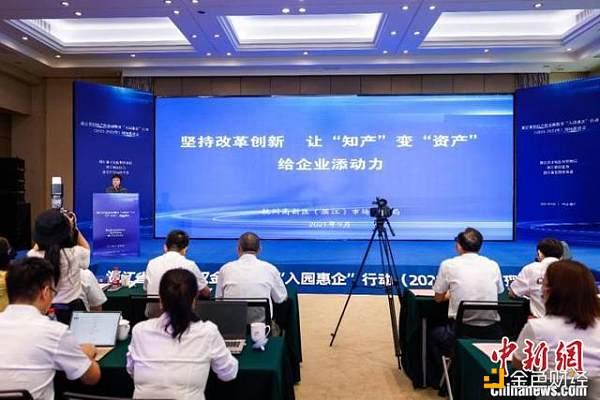 浙江上线全国首个知识产权区块链公共存证平台