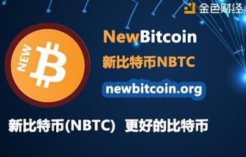 新比特币(NBTC):芬兰加密服务提供商Prasos遭受重创