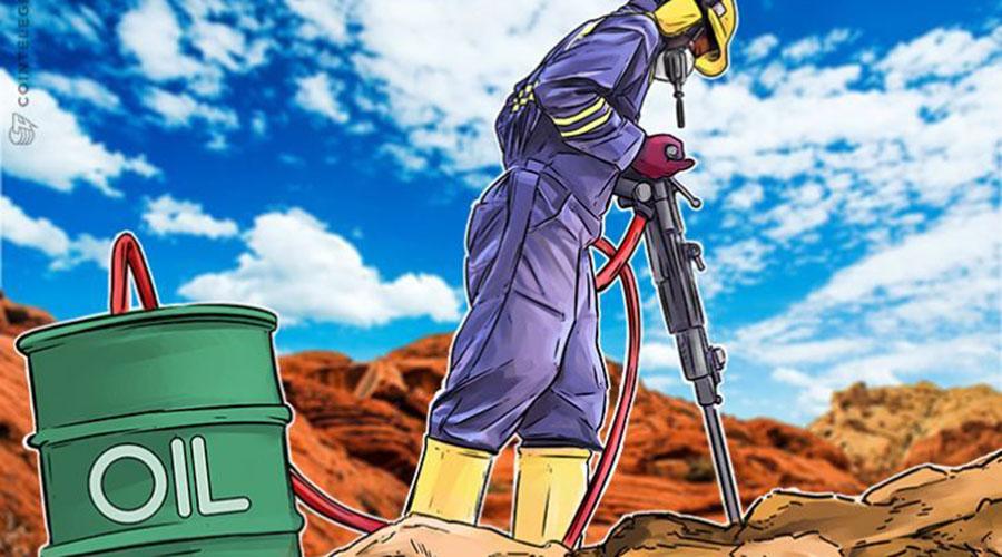 标普全球普氏推出区块链网络追踪阿联酋的石油数据