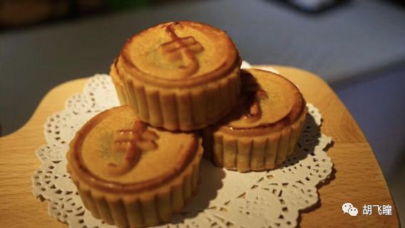 中秋节到了 来一组月饼NFT怎么样?