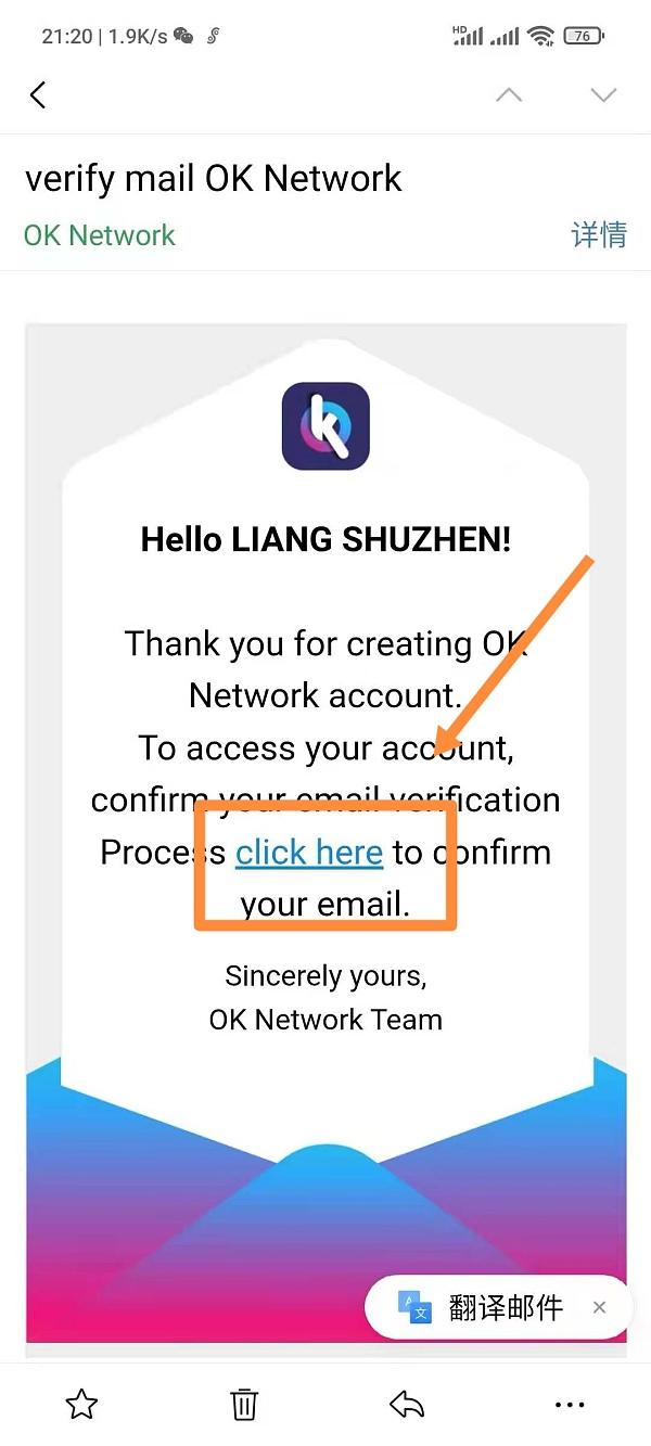 OK Network:Pi模式 24小时签到一次 邀请加成