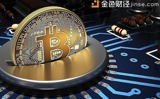 最新消息----这个区块链项目获得1亿元融资!