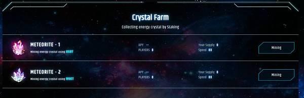 三分鐘讀懂 Celestial:建立在元宇宙背景之下的星戰游戲