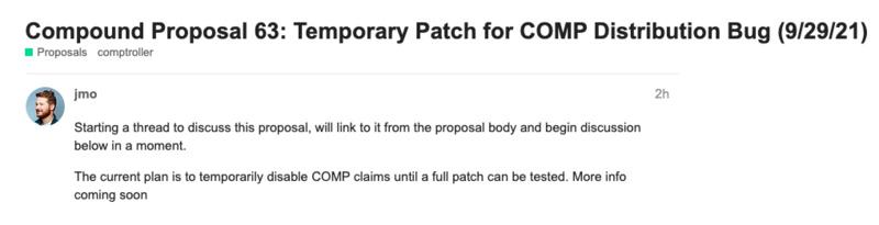 Compound 錯誤分發 8000 萬美元代幣,修復漏洞還要再等七天
