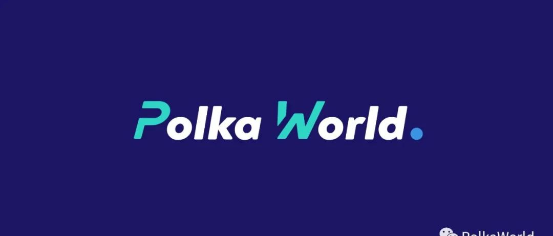 如何验证一个 Polkadot 生态项目?查看官方建议
