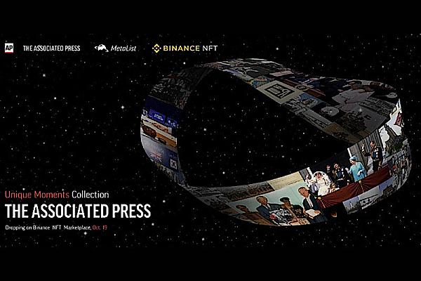 美联社将在 BinanceNFT 上发布过去100年来的53个特别时刻NFT-iNFTnews