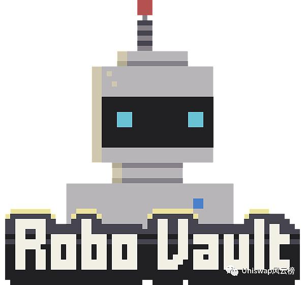 机器人vault安全空投策略教程(推荐系列)