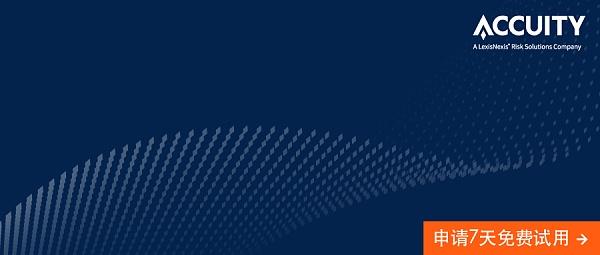 科技局姚前:区块链技术与新金融基础设施的转型