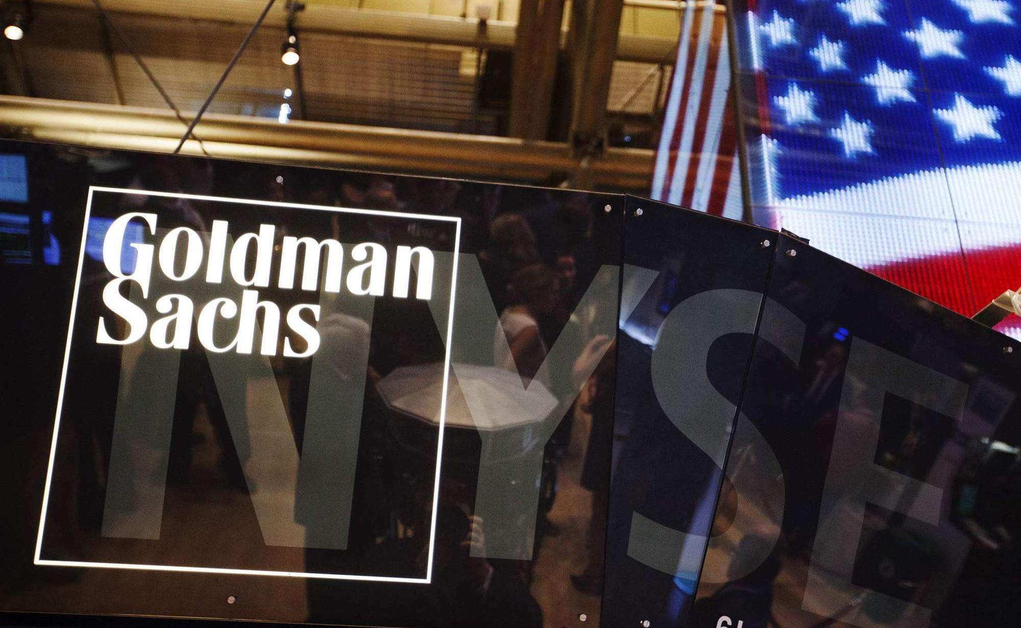 高盛2017年财报:区块链与加密货币让高盛面临潜在的风险
