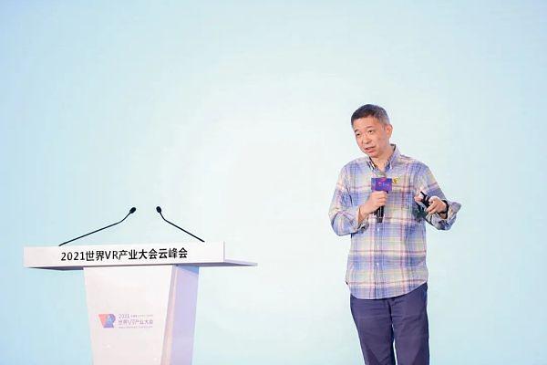 |国内三大数字货币平台|中国工程院院士王坚:虚拟现实是数字化之后下一个技术革命 金色财经