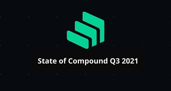""" 数字货币研究中心官网 Messari报告:COMP错发的Q3 DeFi""""老炮""""Compound还好吗? 金色财经"""