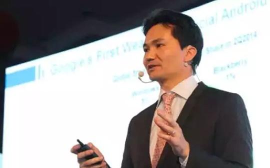 腾讯首席战略官表示:腾讯不会投资比特币 但是还能投资其他稀缺资源