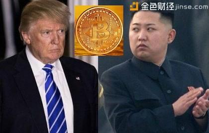 美国利用加密货币对朝鲜实施经济制裁-金三胖翻白眼