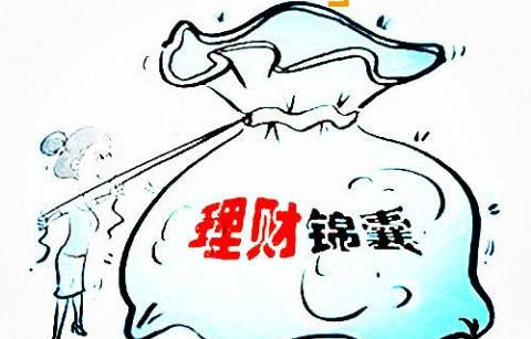 """萧璟鑫:特朗普助黄金""""v""""型反转,今日脱欧消息成重点"""