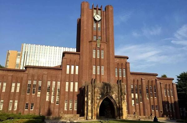 举办地点日本最高学府东京大学