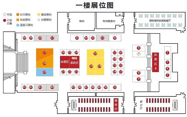 2018亚洲交易博览 场地平面图