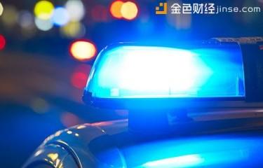 冰岛警方正在搜索数百台失窃的比特币矿机