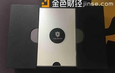 【独家测评】新版库神硬件钱包开箱测评及新旧版对比