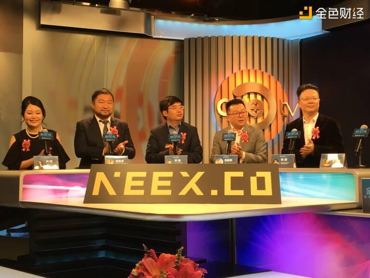 东南亚首家持牌交易所-新纪元正式上线暨新纪元东南亚区块链高峰会记者招待会
