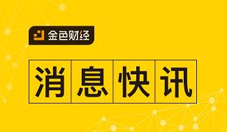 吉尔吉斯斯坦的法律体系支持区块链及加密货币 日本互联网公司GMO将用比特币发工资丨《每日快讯精选》4月13日