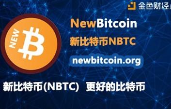 新比特币(NBTC):王健林又有了个小目标